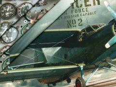 Jersey Single - Panel - Flugzeuge - Propeller - Stenzo - grün - grau